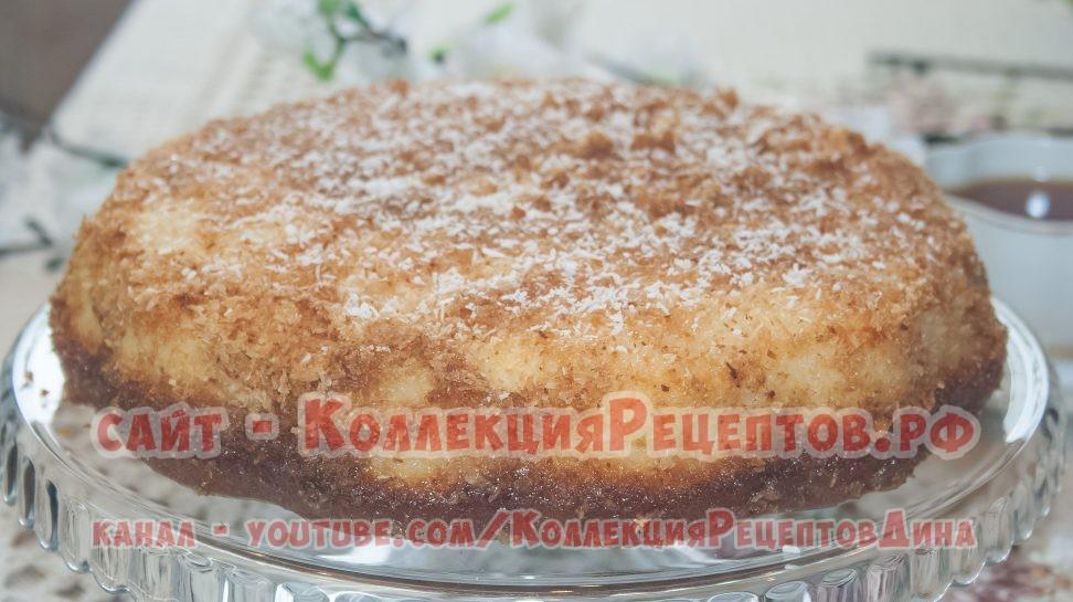 пирог с кокосовой стружкой и сливками
