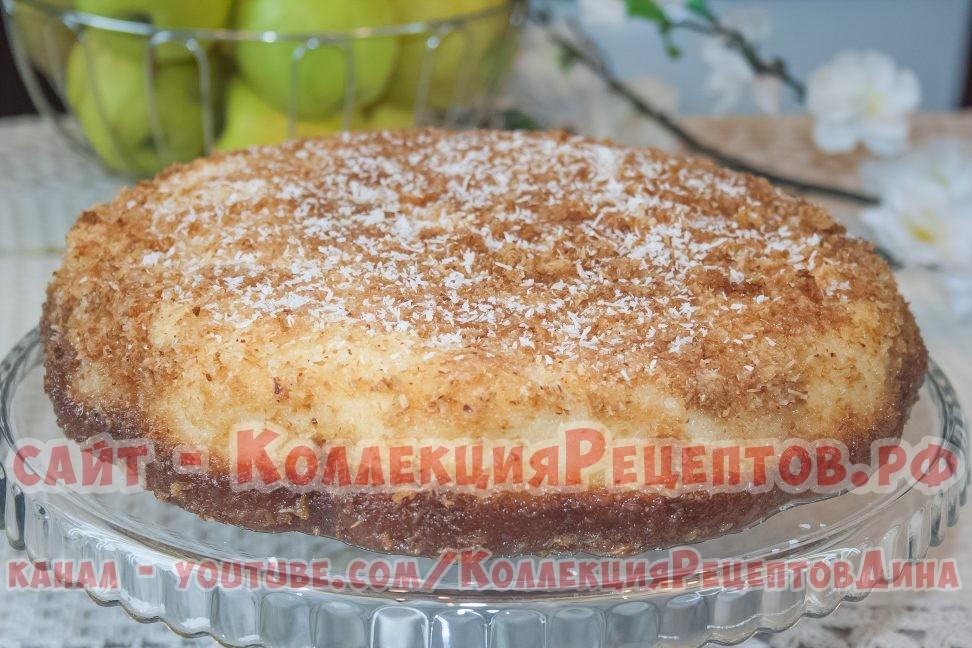 пирог с кокосовой стружкой рецепт