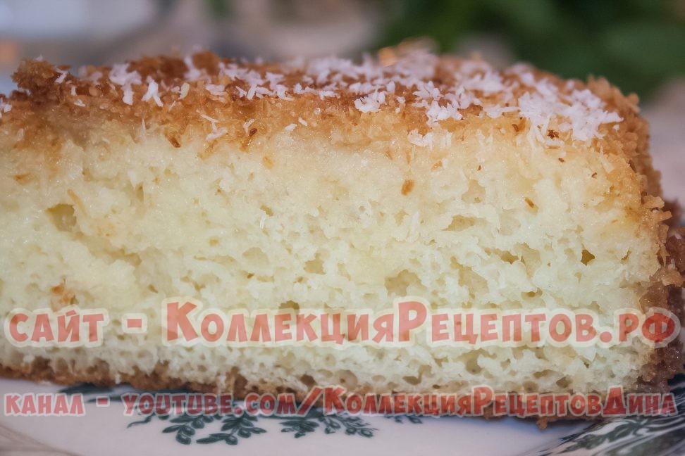 пирог с кокосовой стружкой с фото