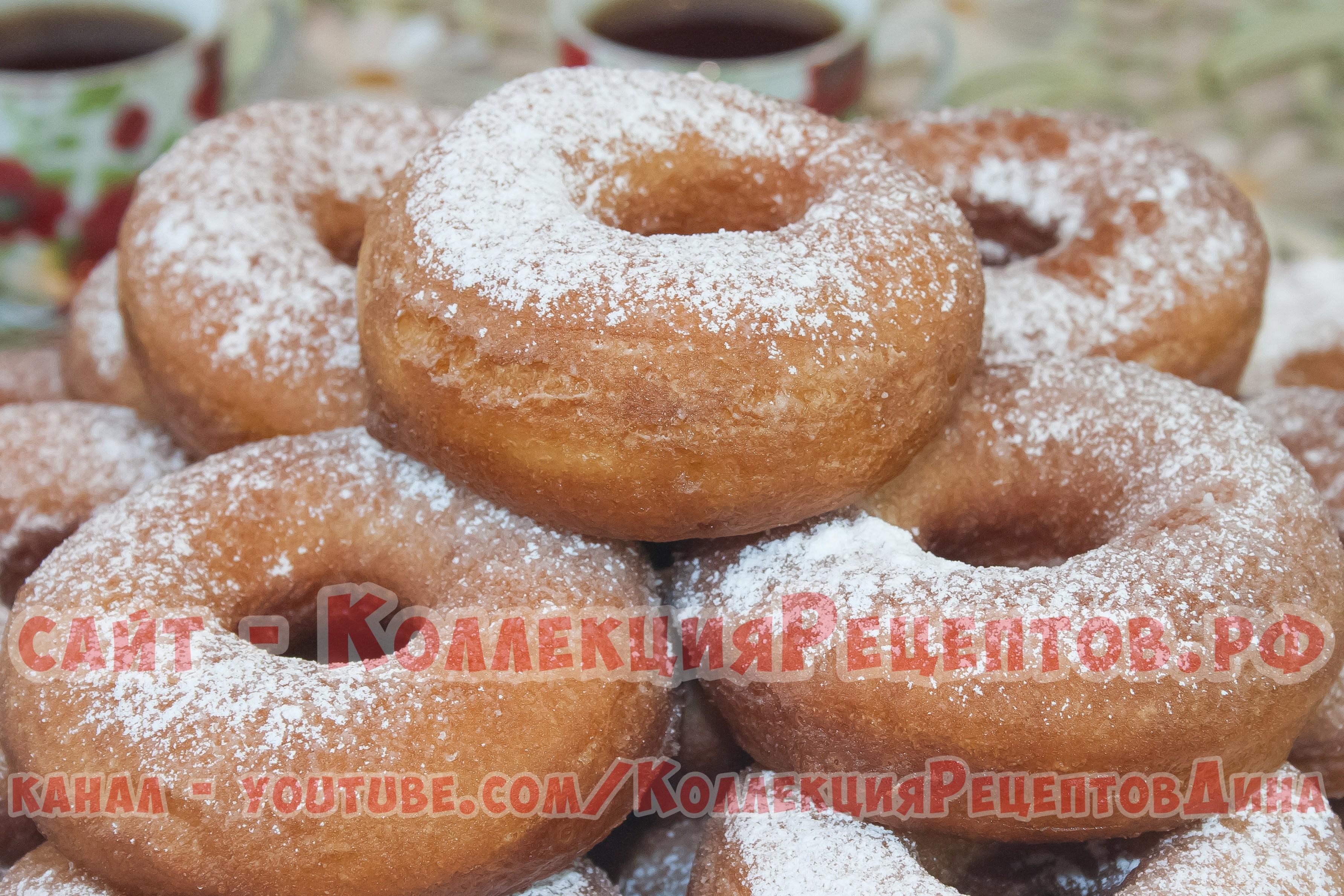 рецепт приготовления пончиков в домашних