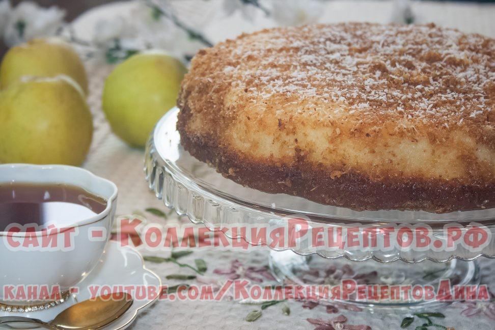 простой кокосовый пирог