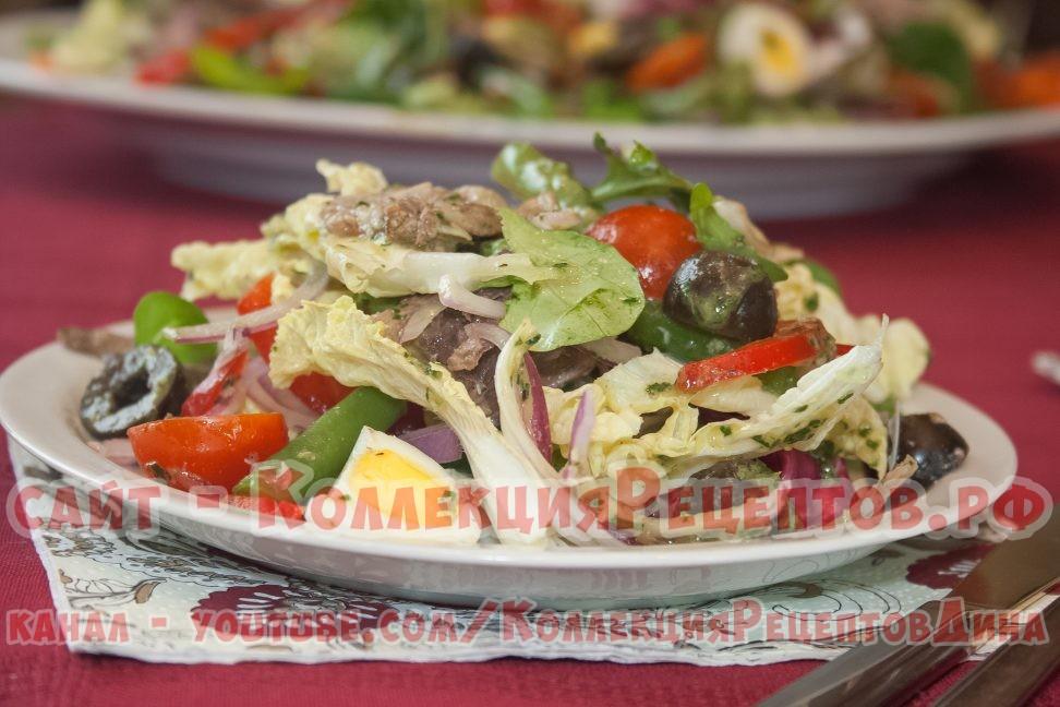 рецепты салатов - Коллекция Рецептов