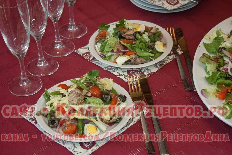 салат нисуаз рецепт с фото - Коллекция Рецептов