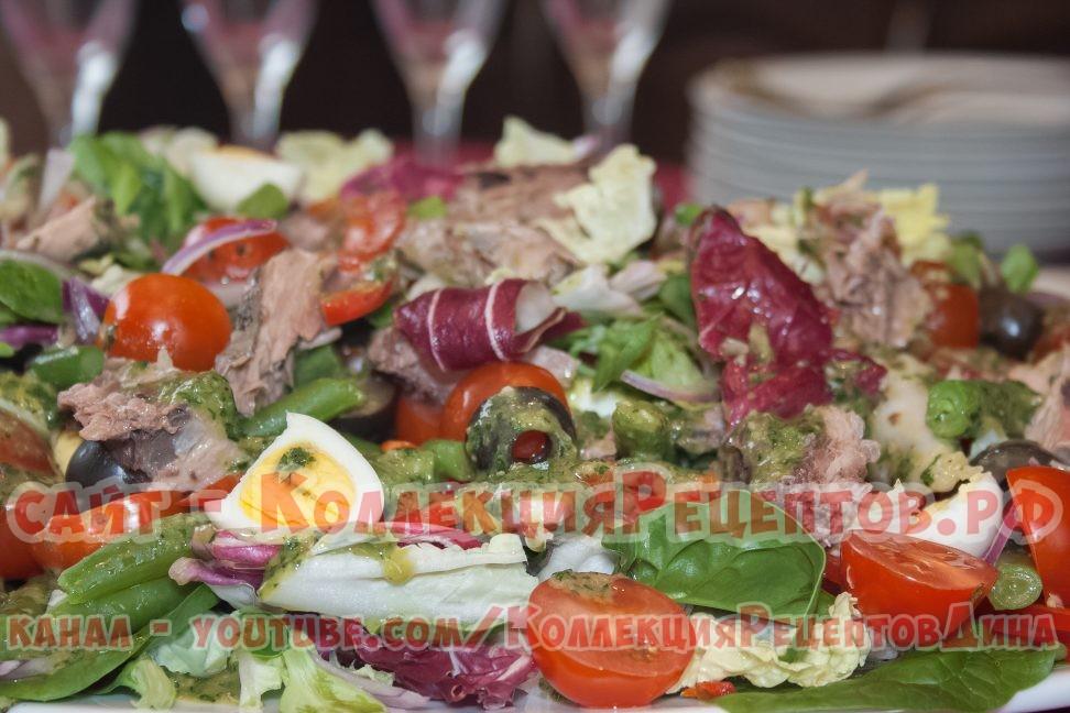 салат нисуаз с тунцом - Коллекция Рецептов