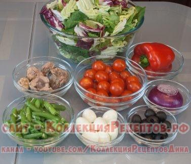 салат с тунцом - Коллекция Рецептов
