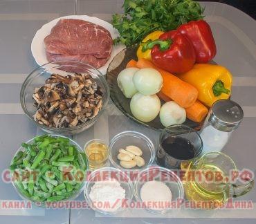 свинина с овощами - Коллекция Рецептов