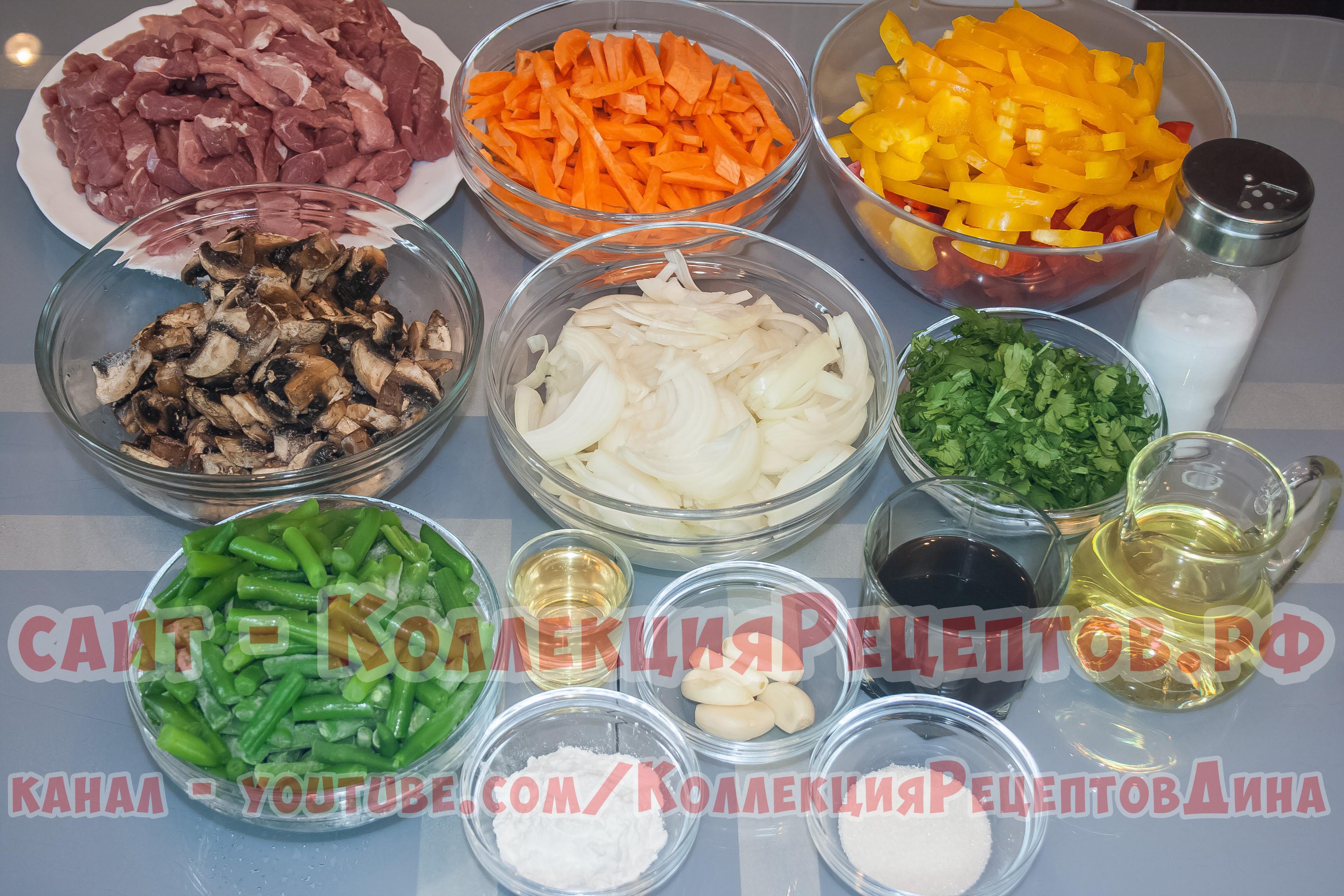 Свинина стир фрай с овощами рецепт пошагово