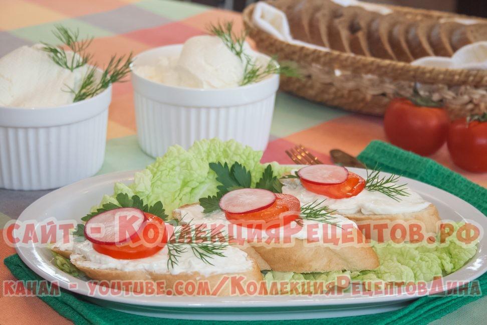 сливочный сыр рецепт - Коллекция Рецептов