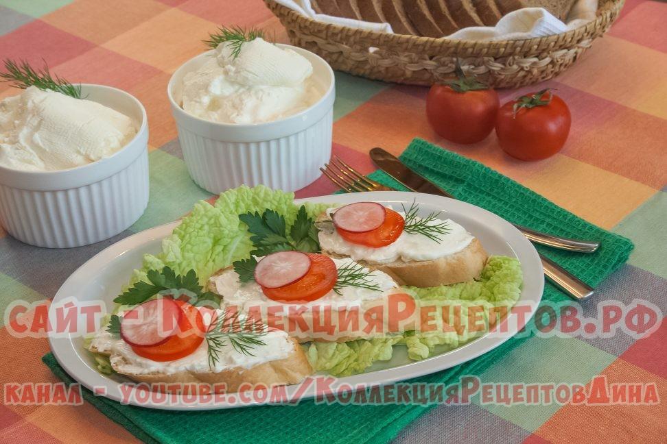 сливочный сыр фото - Коллекция Рецептов