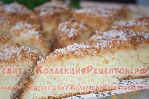 тесто пироги
