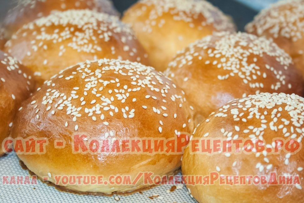 БУЛОЧКИ ДЛЯ БУРГЕРОВ, рецепт приготовления домашних булочек для гамбургеров