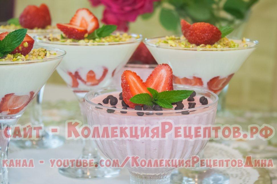 Творожно-сметанный десерт