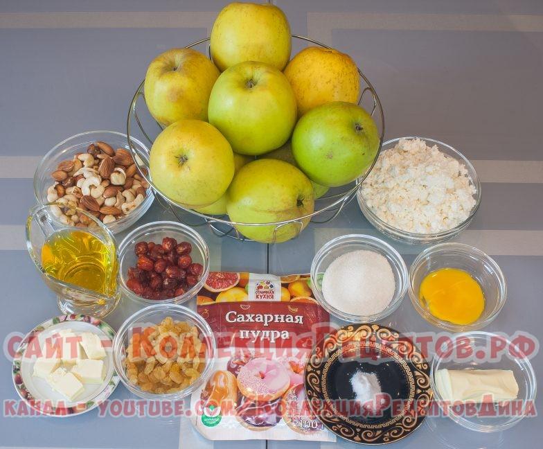 Яблоки запеченные в духовке рецепт