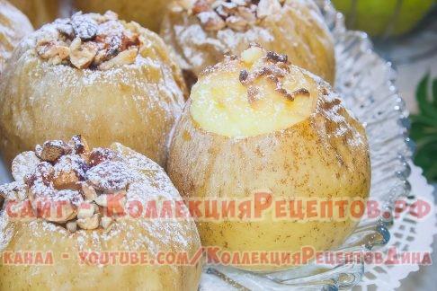 Яблоки запеченные в духовке 2 вкусных рецепта с творогом с орехами и изюмом