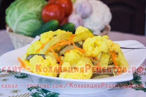 блюда из овощей рецепты