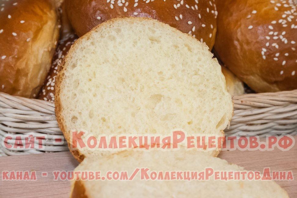булочки для гамбургеров рецепт с фото