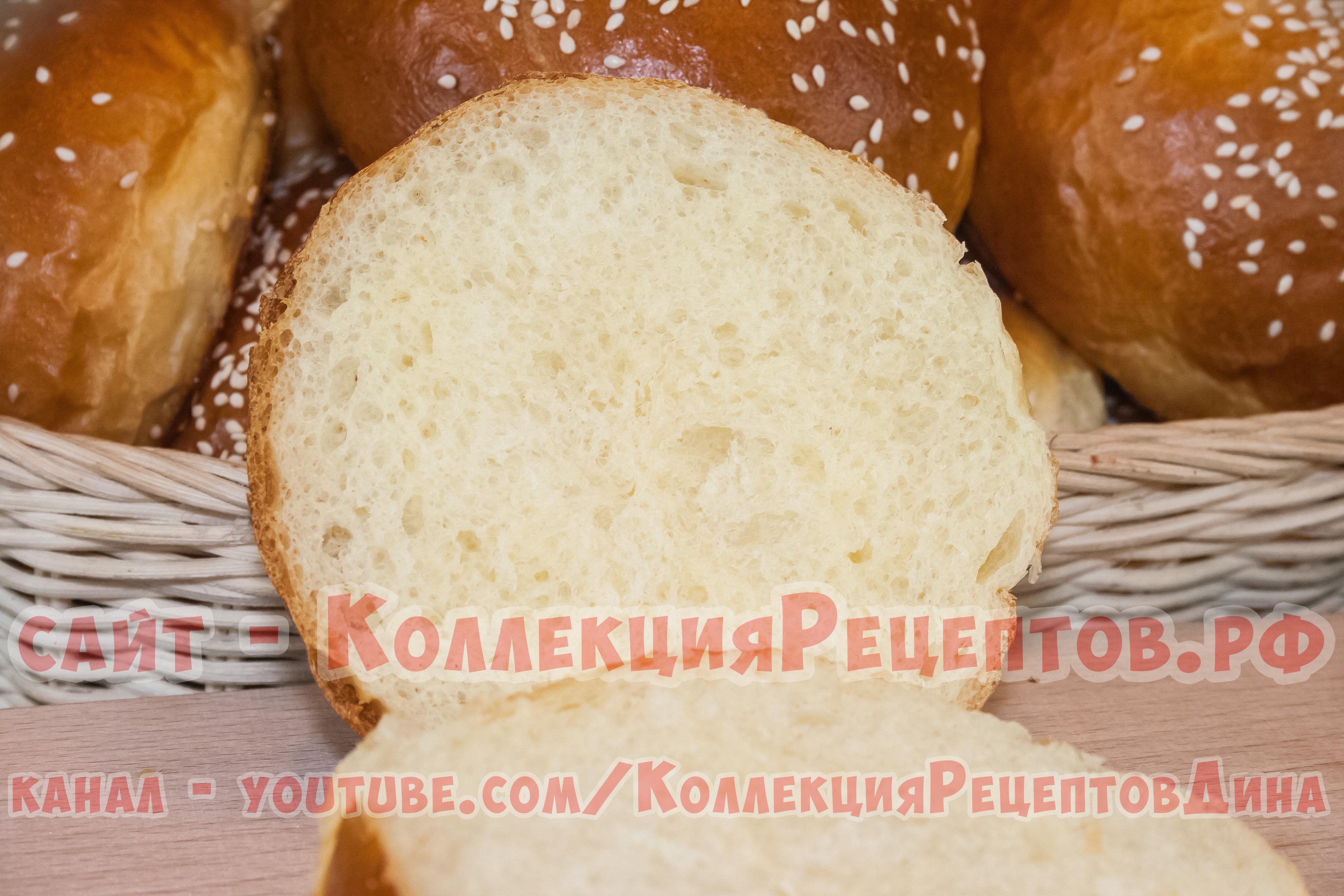 Пошаговый фото рецепт булочек для гамбургеров