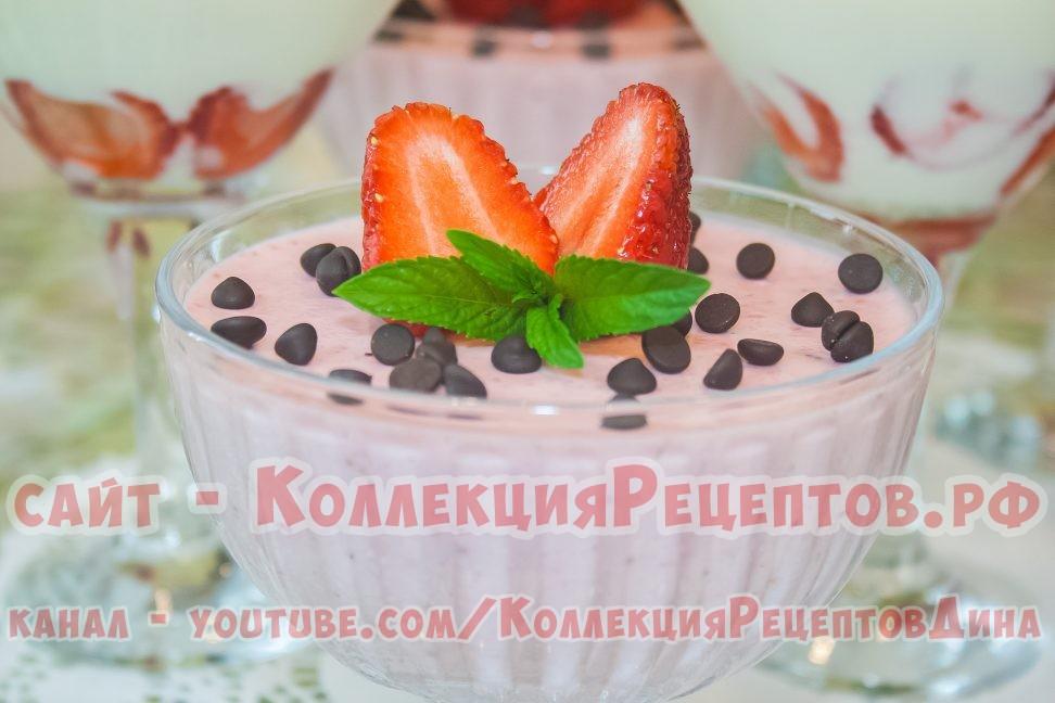 десерты из клубники быстро и легко
