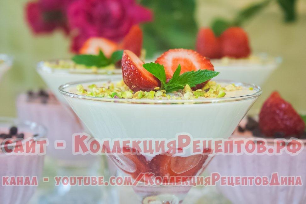 десерты из клубники быстро