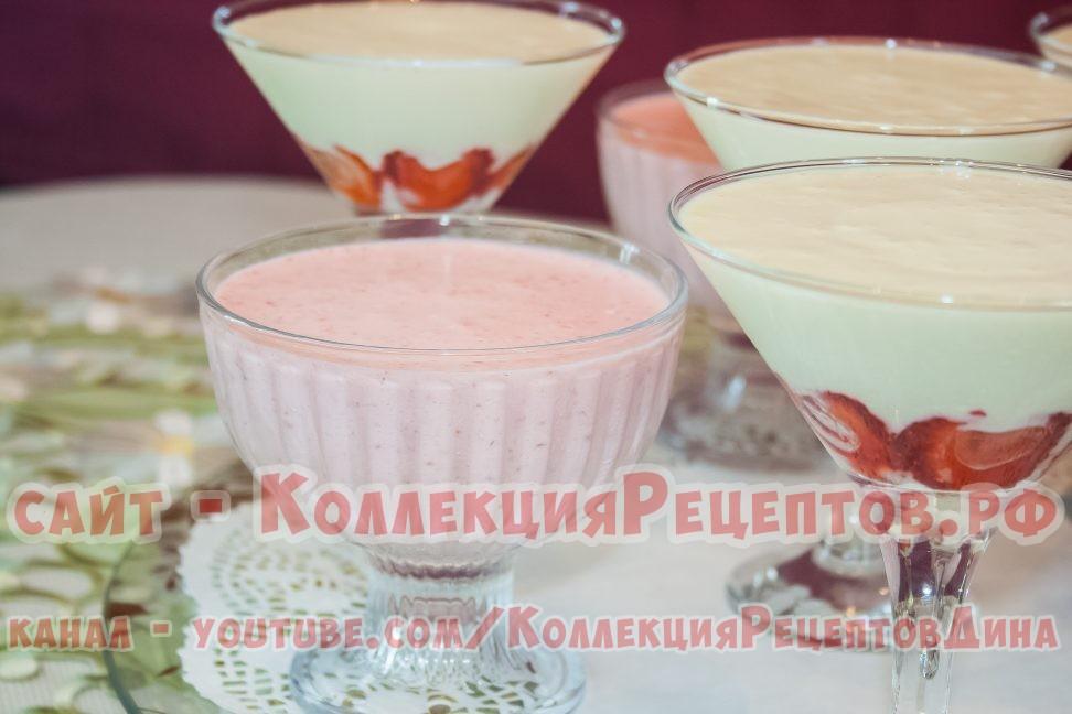 десерты с клубникой рецепты с фото
