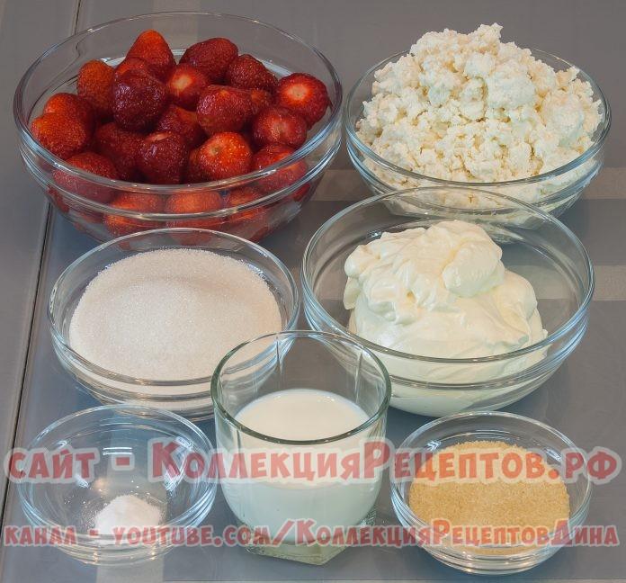 десерты с клубникой рецепты