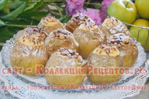 запеченные яблоки с медом