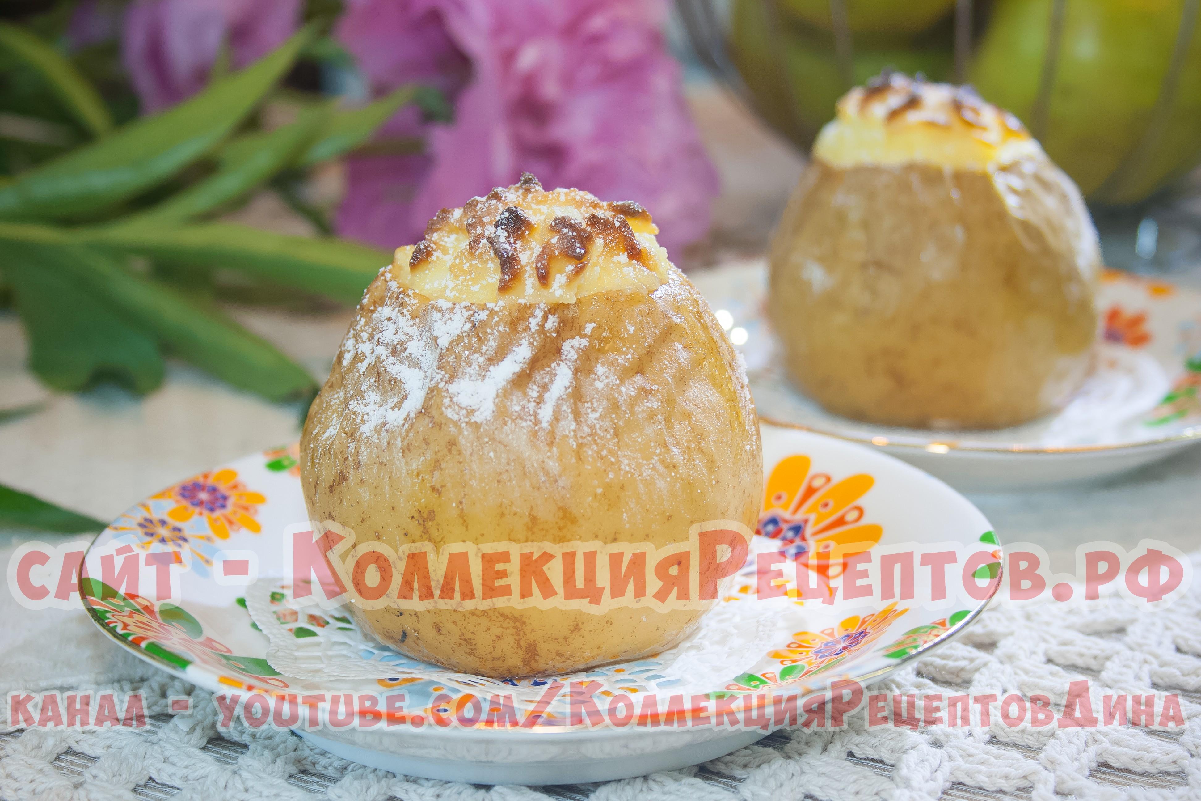 Печеное яблоко в духовке для ребенка рецепт