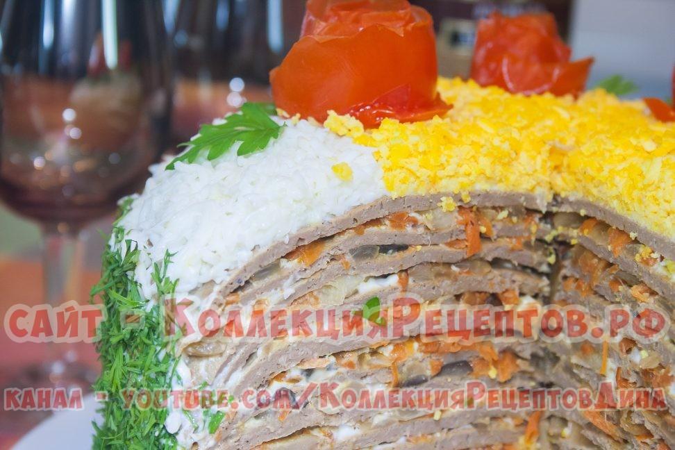 Печеночный торт с солеными огурцами рецепт пошагово