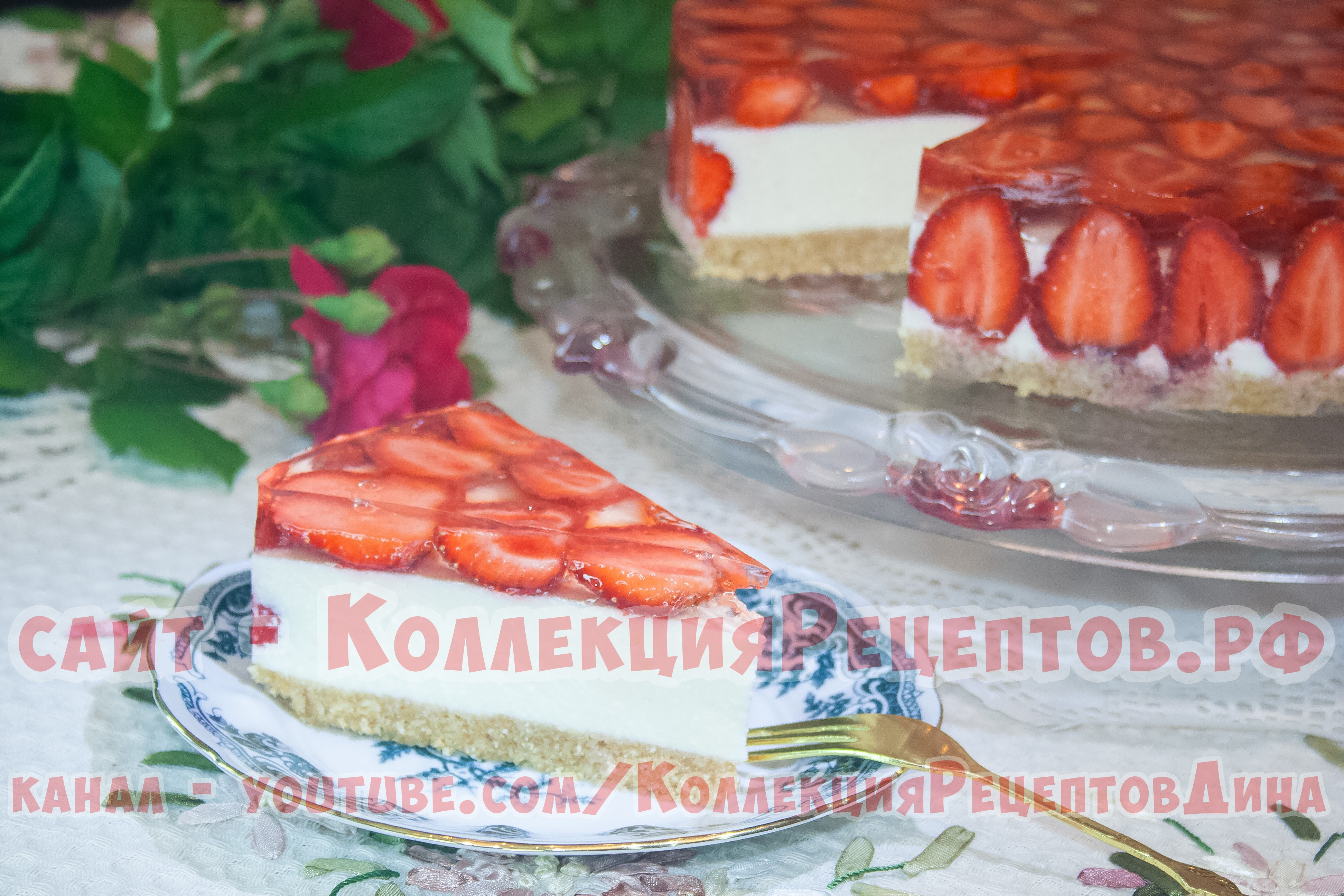 Рецепты творожного тортов для детей