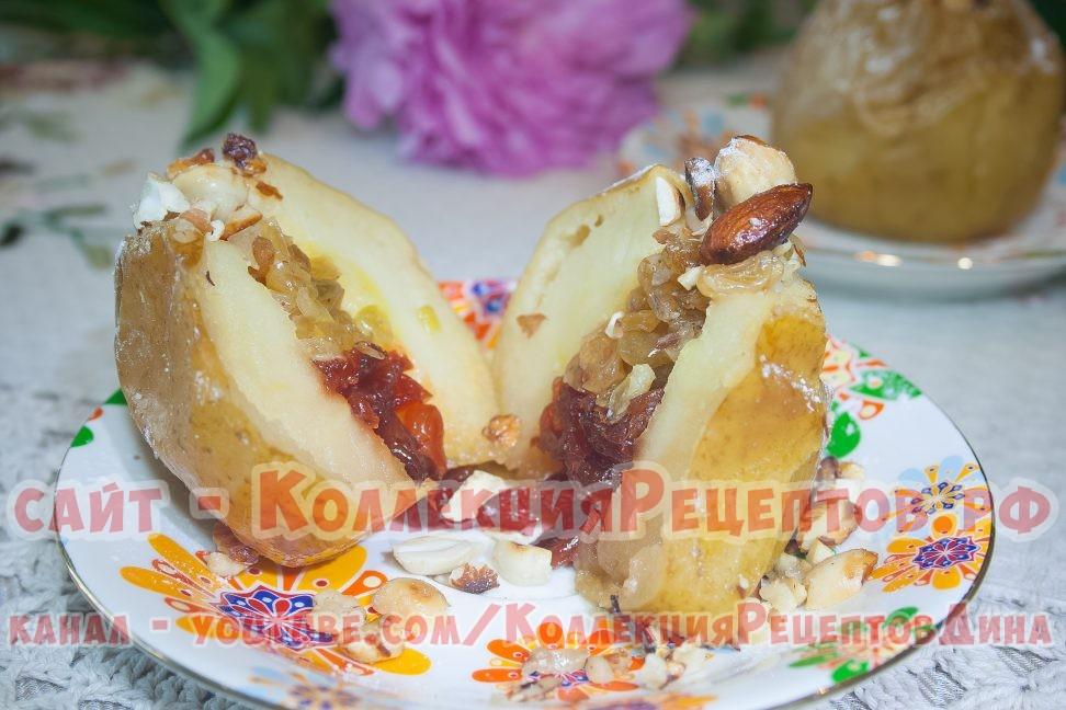 творог яблоки рецепт