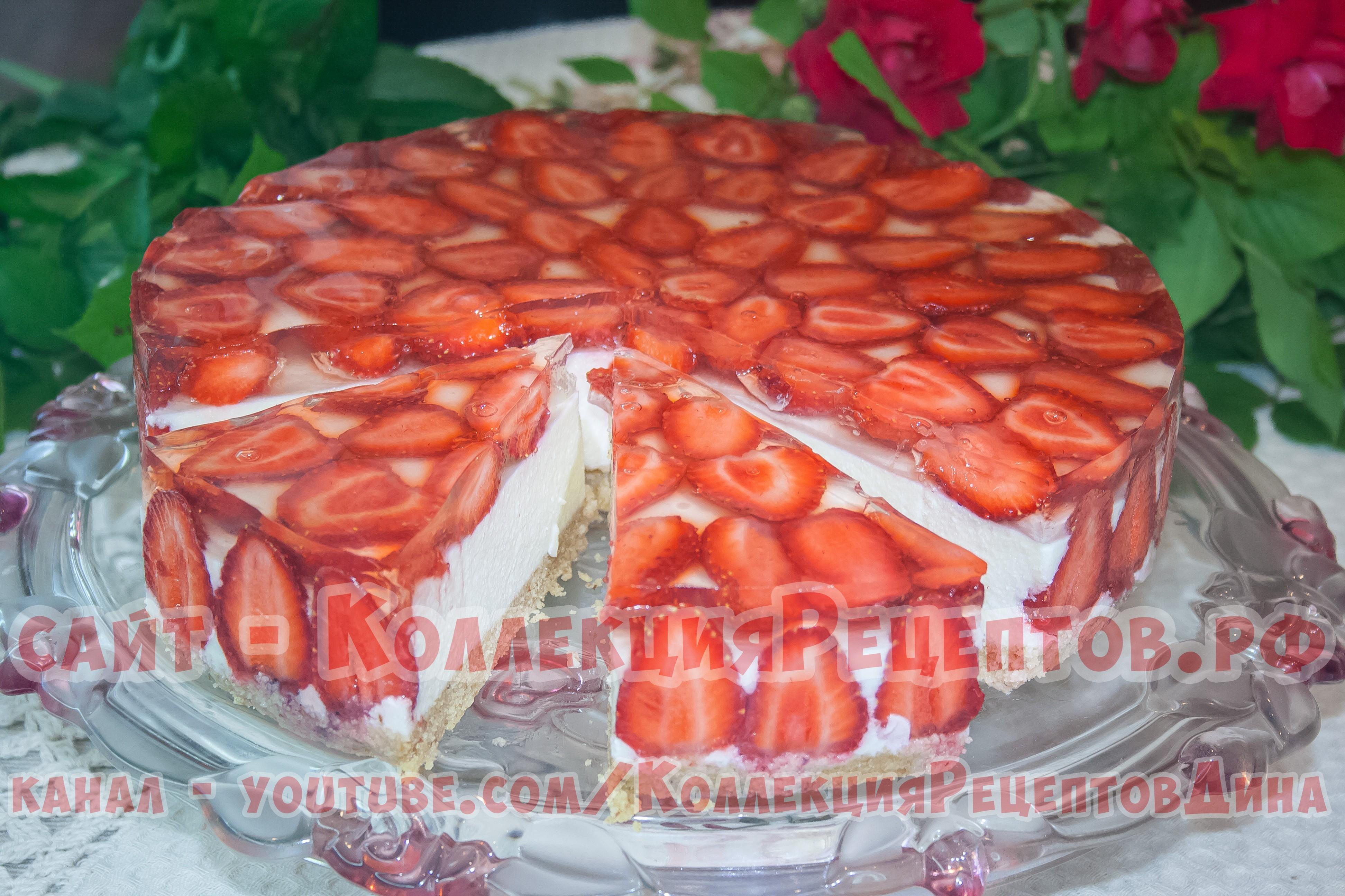 Торт с ягодами рецепт пошагово