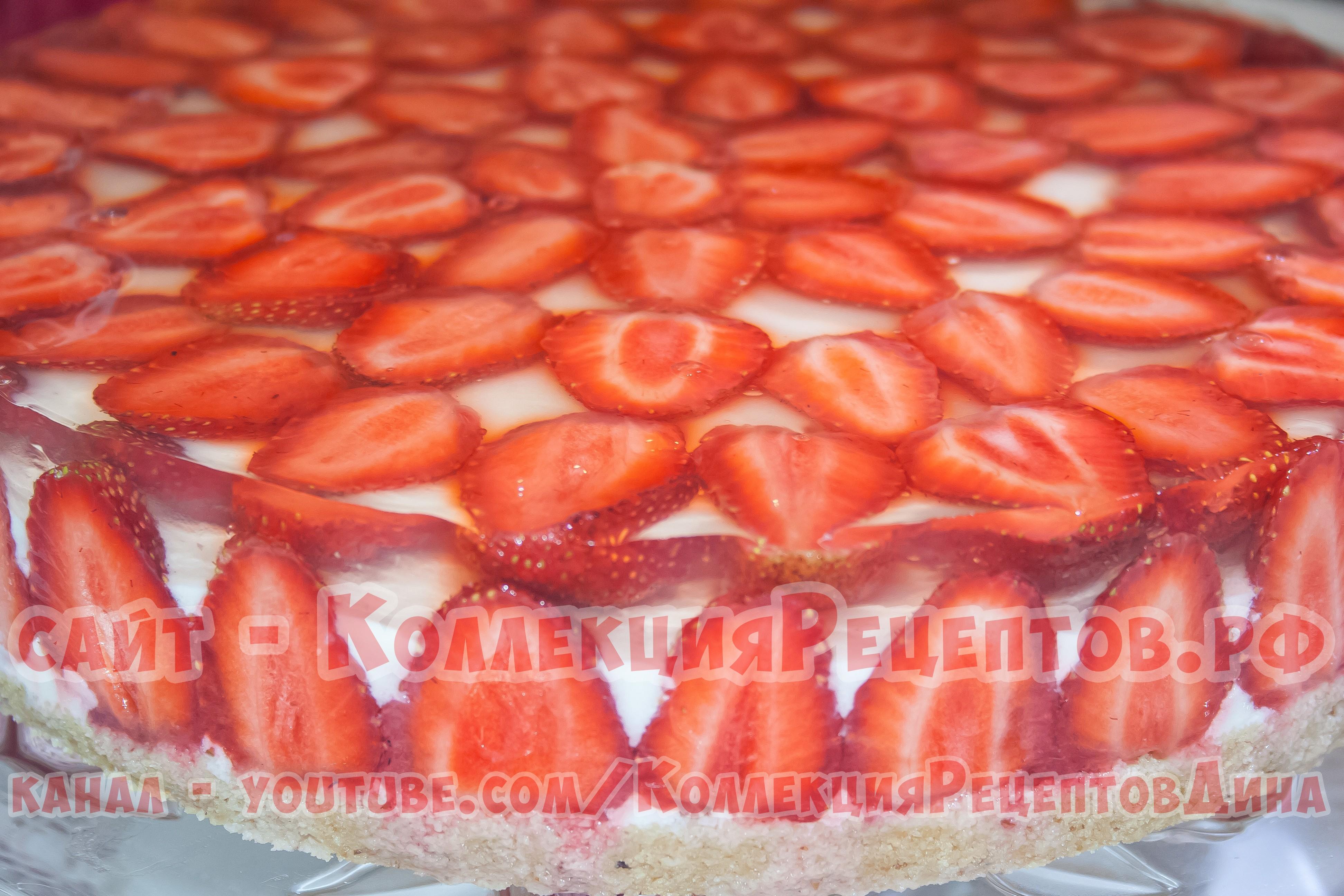 Торт из печенья и творога и клубники без выпечки рецепт