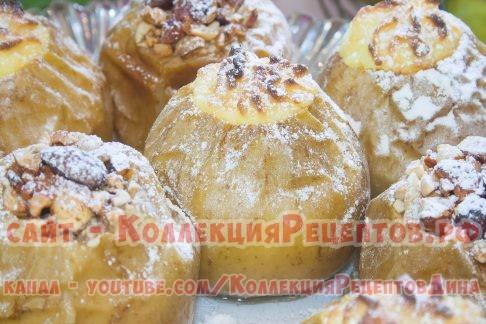 яблоки запеченные в духовке рецепт с фото