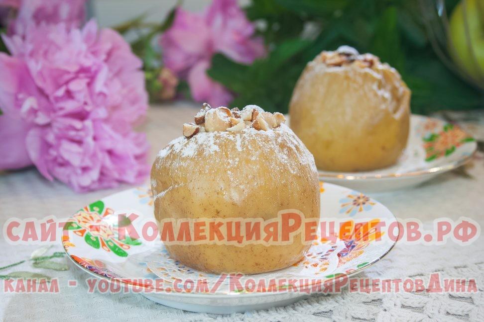 яблоки запеченные с изюмом
