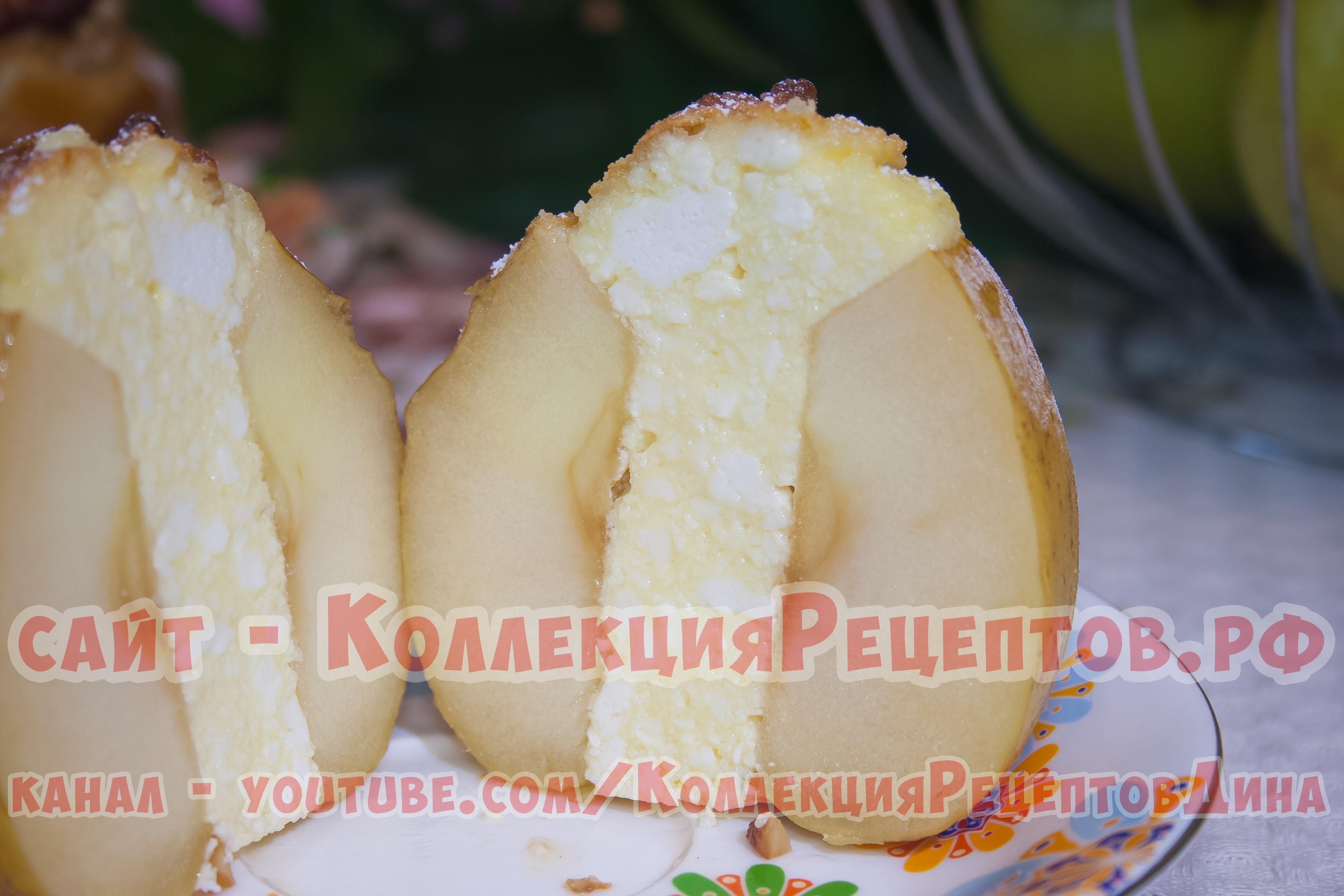Печеное яблоко для детей в духовке рецепт