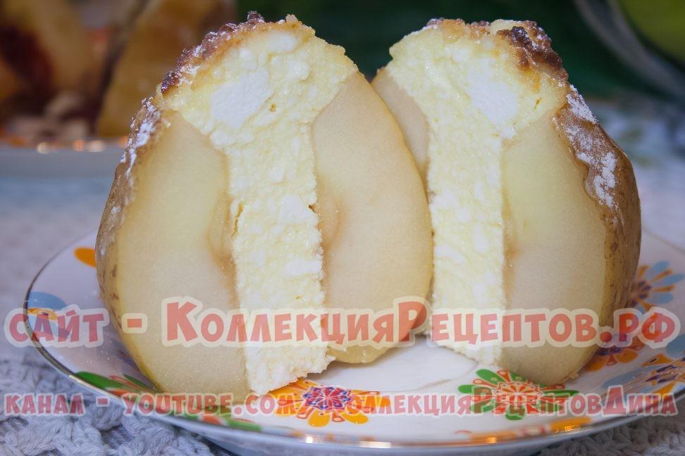 яблоко с творогом в духовке рецепт