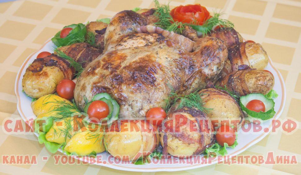 Курица запеченная с лимоном и прованскими травами - Картофель запеченный в беконе
