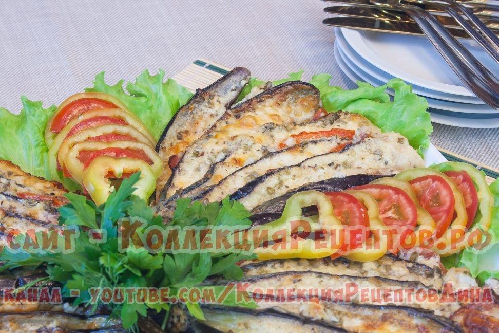 Баклажаны запеченные веером в духовке с помидорами, сыром и беконом Вкусная горячая закуска