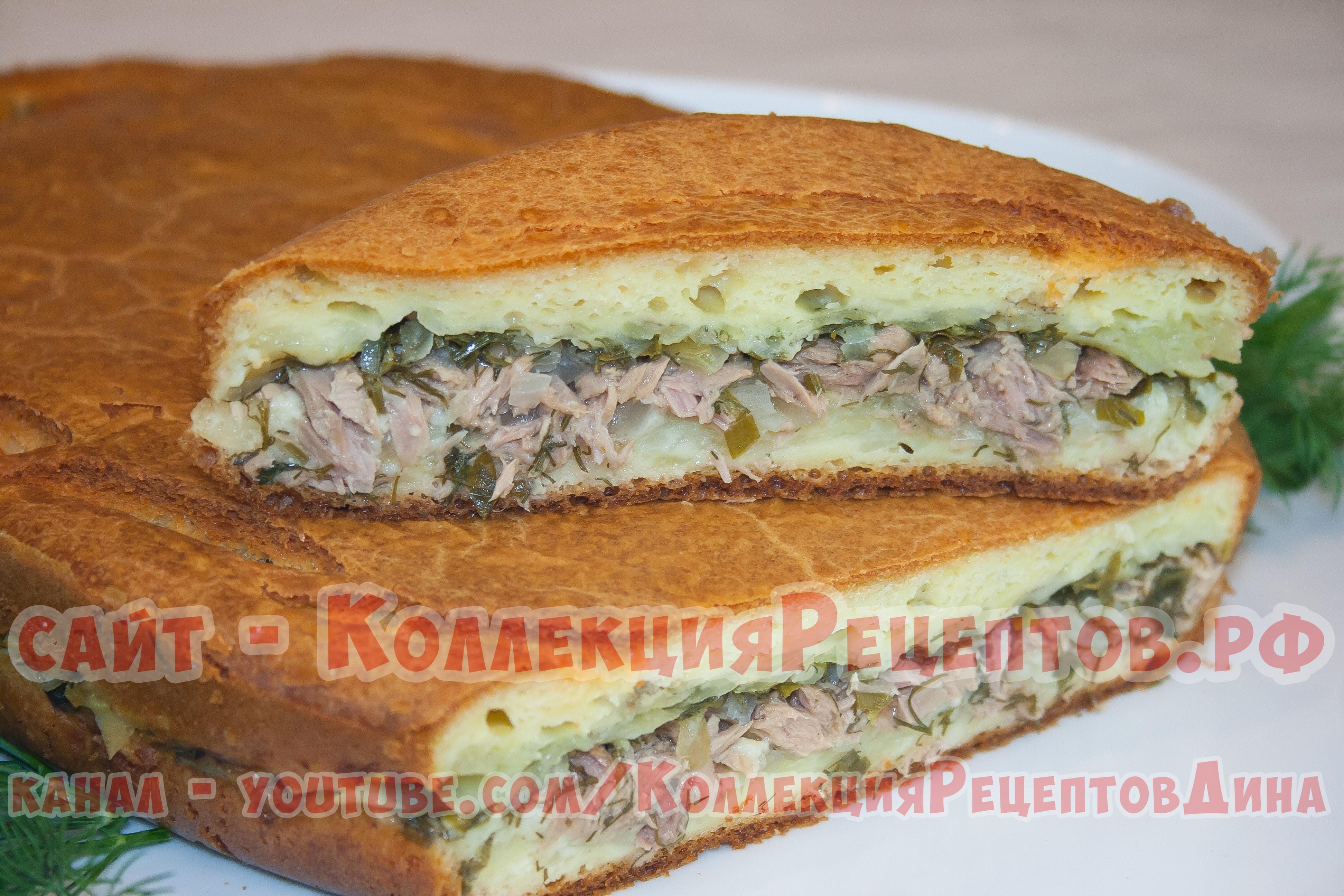 пирог с картошкой и рыбой рецепт с фото