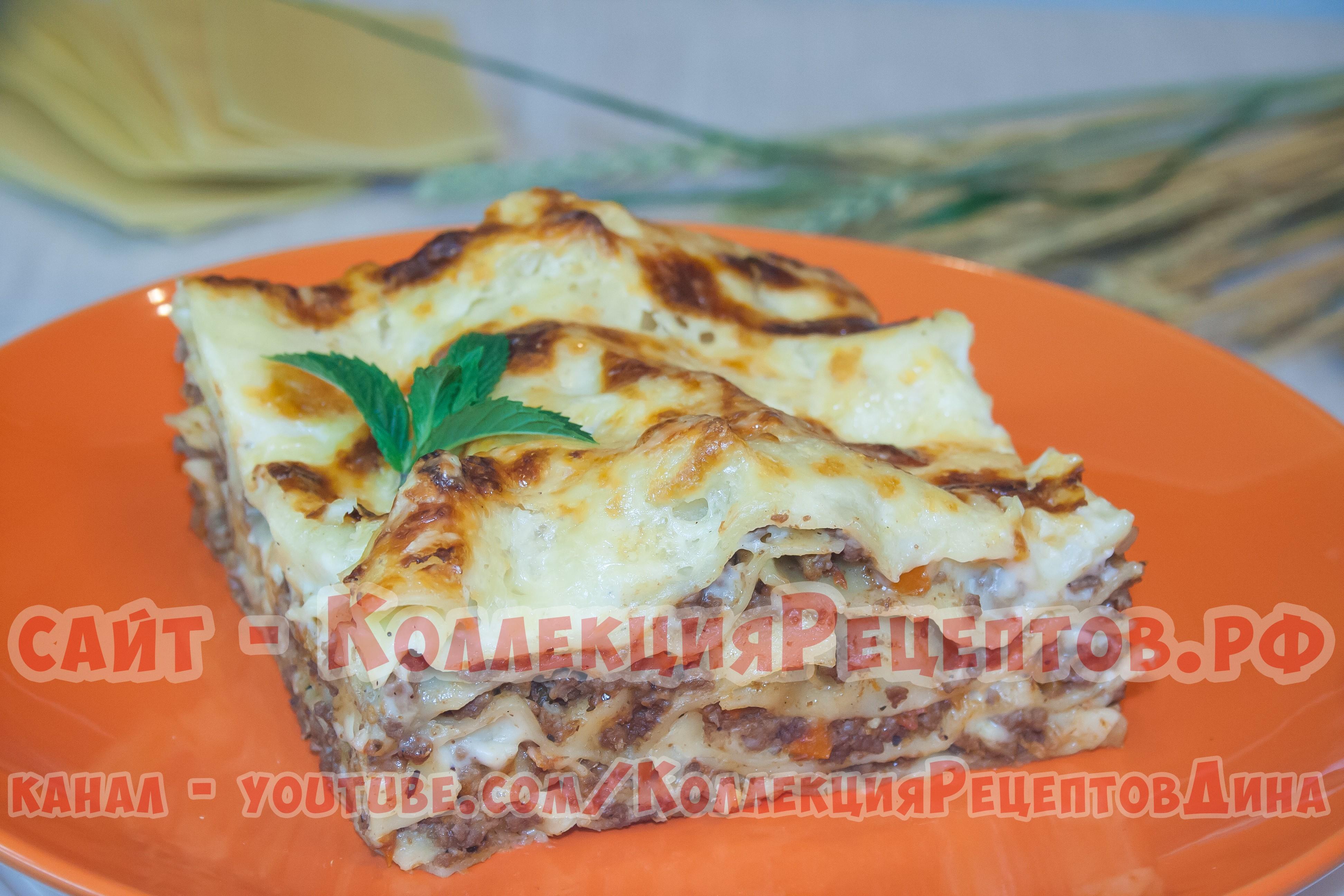 Лазанья, рецепты с фото на 21