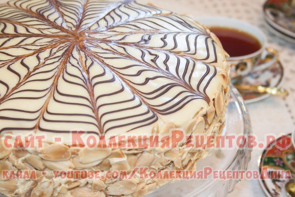 Торт «Эстерхази» с миндальной мукой от Royal Forest. Классический рецепт в домашних условиях