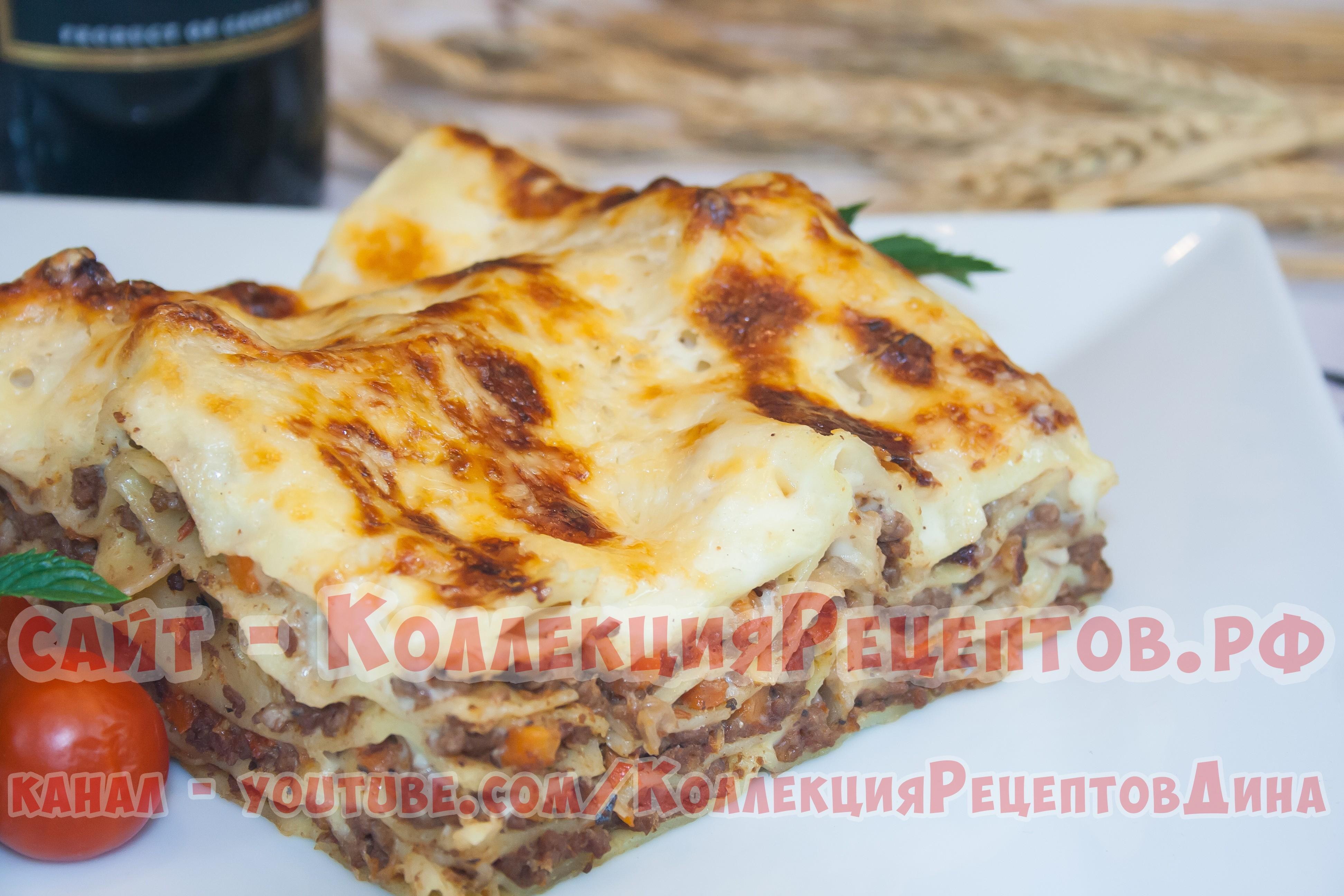 Пошаговый рецепт лазаньи с фаршем в домашних условиях с фото 14