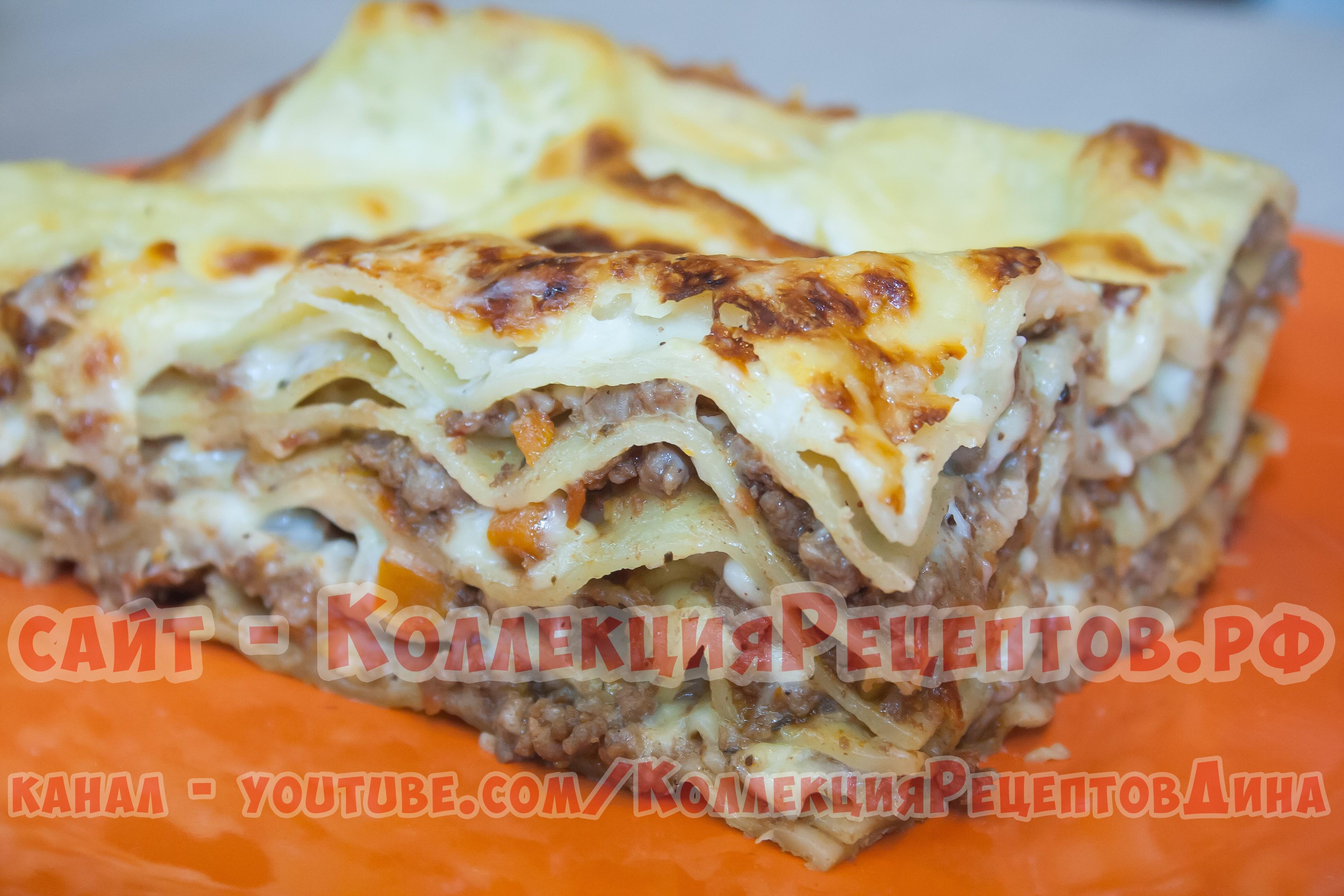 Пошаговый рецепт лазаньи с фаршем в домашних условиях с фото 60