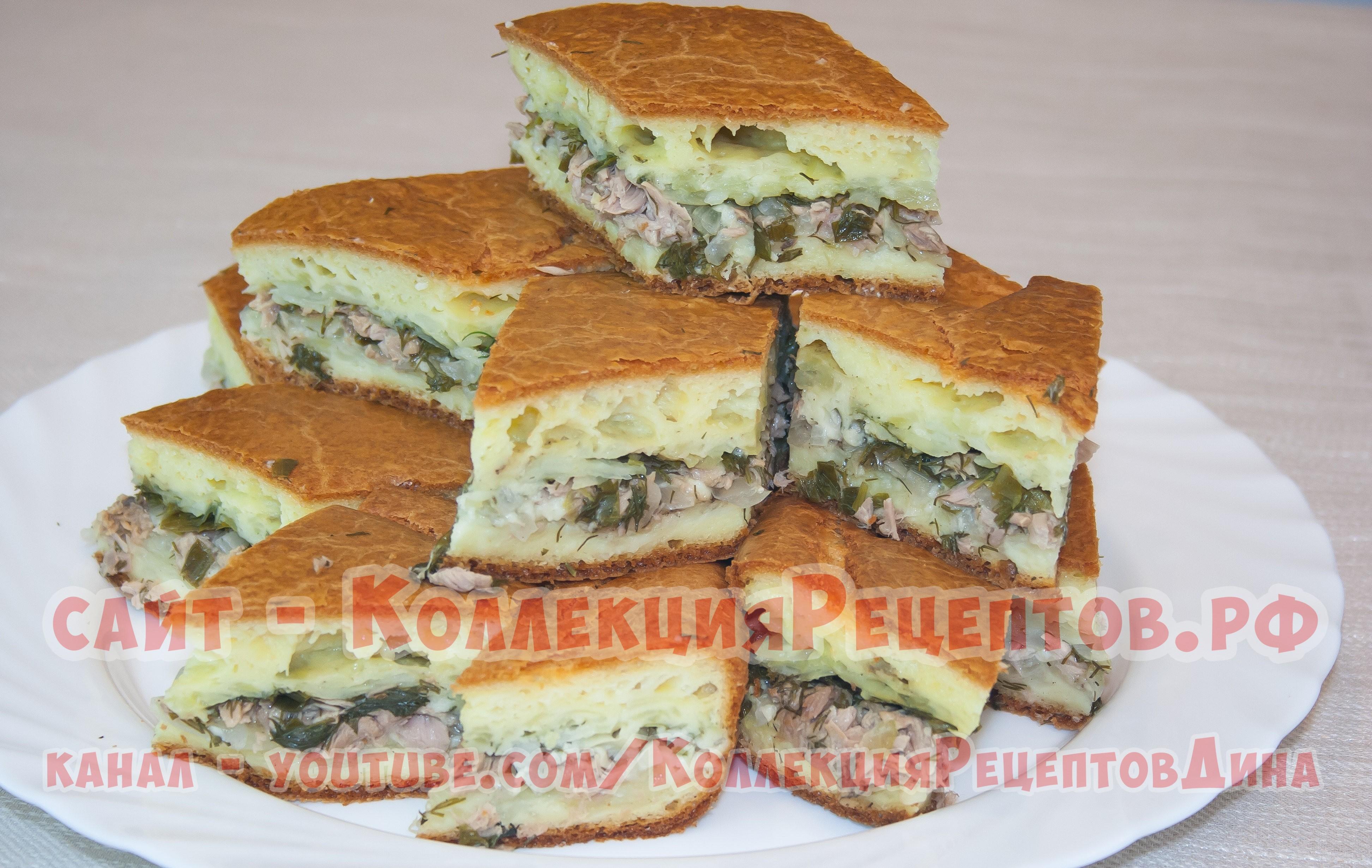 Пирог с рыбой и картошкой заливной рецепт
