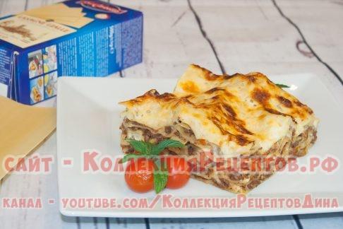 рецепты лазаньи в домашних условиях с фото
