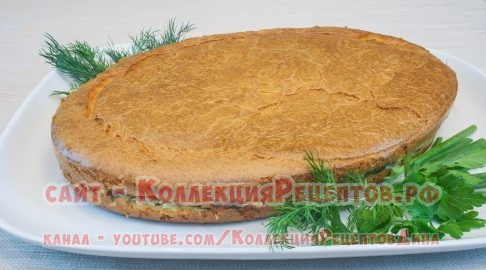 рецепт заливного пирога
