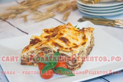рецепт лазаньи с фаршем