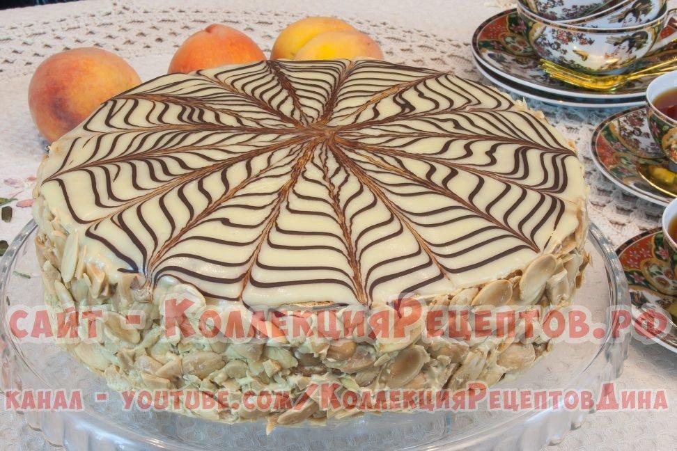 торт эстерхази рецепт