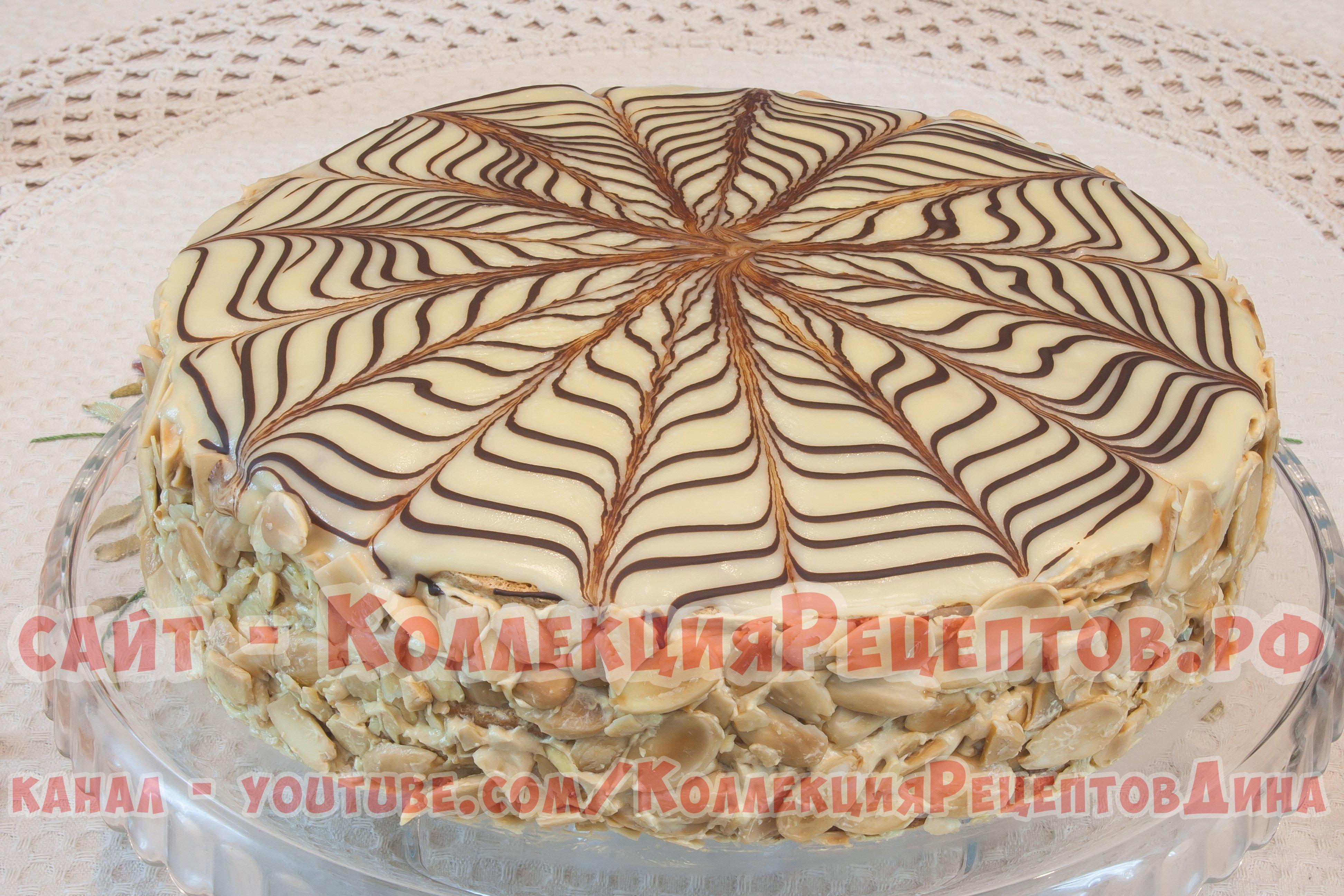 Торт Эстерхази, пошаговый рецепт с фото