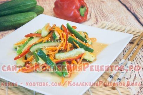 ВКУСНАЯ ЗАКУСКА ЗА 5 МИНУТ! Огурцы по-корейски с морковью и перцем